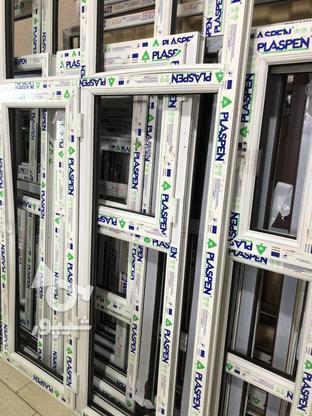 شرکت توسان - تولید ، فروش و نصب پنجره های دوجداره Upvc  در گروه خرید و فروش خدمات و کسب و کار در البرز در شیپور-عکس1