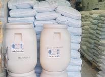 تولید ب م مواد شوینده نانو قالیشویی مبل کارواش خشکشویی و.. در شیپور-عکس کوچک