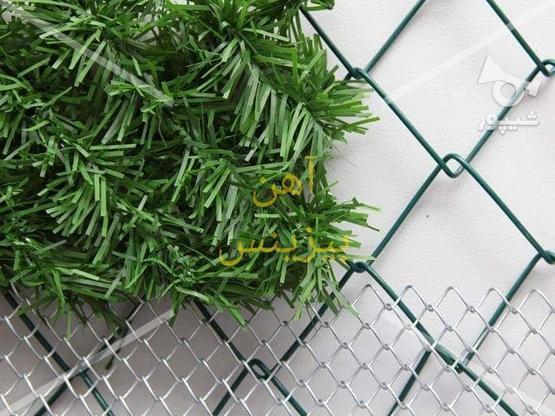 توری حصاری . فنس پلاستیکی . توری مرغی . میله فنس .سیم خاردار در گروه خرید و فروش خدمات و کسب و کار در تهران در شیپور-عکس1