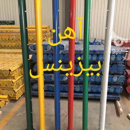 توری حصاری . فنس پلاستیکی . توری مرغی . میله فنس .سیم خاردار در گروه خرید و فروش خدمات و کسب و کار در تهران در شیپور-عکس3