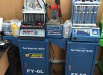 دستگاه انژکتور شور ٦و٤ سیلندر  با اولتراسونیک در شیپور-عکس کوچک