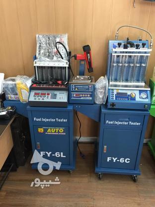 دستگاه انژکتور شور 6و4 سیلندر با اولتراسونیک در گروه خرید و فروش خدمات و کسب و کار در تهران در شیپور-عکس4