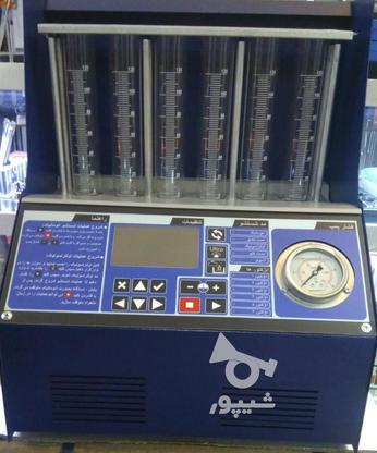 دستگاه انژکتور شور 6و4 سیلندر با اولتراسونیک در گروه خرید و فروش خدمات و کسب و کار در تهران در شیپور-عکس3