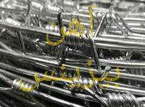 از تولید کننده واقعی خرید کنید،بی واسطه و دلال /پایه فنس  در شیپور-عکس کوچک