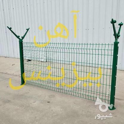 از تولید کننده واقعی خرید کنید،بی واسطه و دلال / پایه فنس  در گروه خرید و فروش خدمات و کسب و کار در تهران در شیپور-عکس6