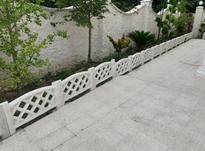 نرده حصاری باغچه و آلاچیق سنگ مصنوعی در شیپور-عکس کوچک