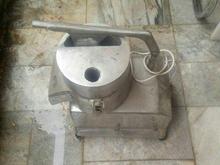 خردکن آشپزخانه صنعتی در شیپور-عکس کوچک