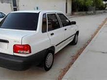 آموزش خصوصی رانندگی غرب تهران با۲۷سال سابقه در شیپور-عکس کوچک