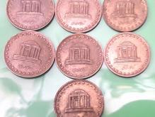 سکه های قدیمی 10 ریالی فردوسی در شیپور-عکس کوچک
