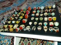 انگشترهای قدیمی  در شیپور-عکس کوچک