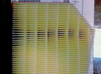 فیلتر هوای بنز C200 انواع یدکی  BENZ C200  در شیپور-عکس کوچک