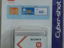 باتری دوربین های دیجیتال در شیپور-عکس کوچک
