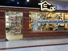 مغازه 35 متری در سپاهانشهر در شیپور-عکس کوچک