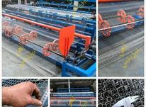ساخت و راه اندازی دستگاه فنس بافی توری بافی / دستگاه تور فنس در شیپور-عکس کوچک