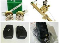 کلید سازی و اتوکلید و قفل سازی قم  در شیپور-عکس کوچک