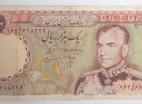 اسکناس 100 تومنی پهلوی در شیپور-عکس کوچک