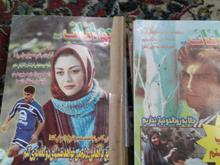 150عدد مجله جوانان قدیم بعد از انقلاب در شیپور-عکس کوچک
