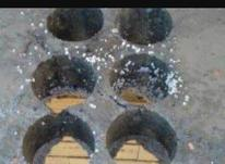 گردبر بتن کرگیر بتن  در شیپور-عکس کوچک