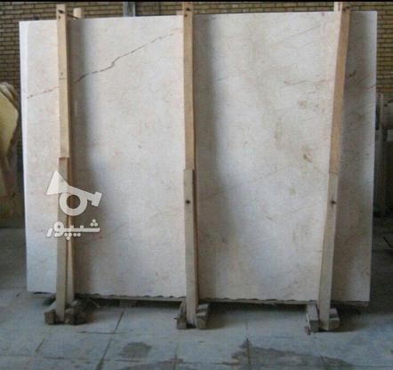 سنگ کرم صورتی خور در گروه خرید و فروش صنعتی، اداری و تجاری در اصفهان در شیپور-عکس1