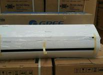 کولر گازی.داکت.سرویس.شارژگاز.نصب .جابجایی وفروش  در شیپور-عکس کوچک