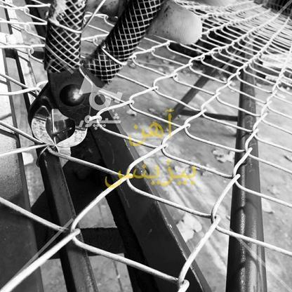 تولید و فروش دستگاه فنس و توری بافی / دستگاه تولید فنس در گروه خرید و فروش خدمات و کسب و کار در تهران در شیپور-عکس3