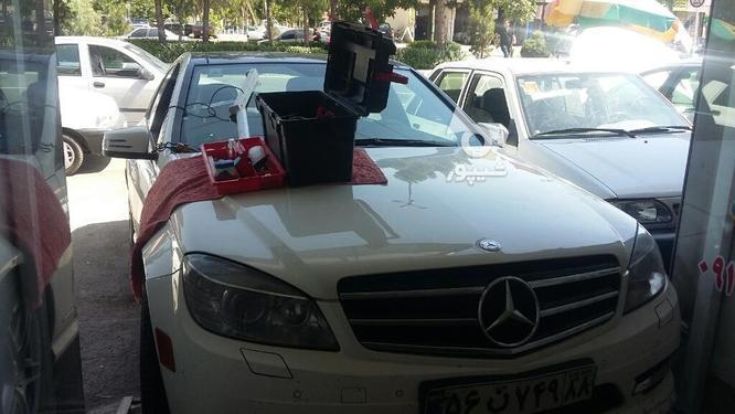 ترمیم شیشه اتومبیل با اشعه UV  در گروه خرید و فروش خدمات و کسب و کار در قم در شیپور-عکس1