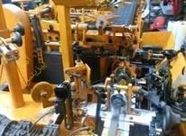 ساخت و ارسال دستگاه فنس بافی توری بافی / دستگاه تولید فنس در شیپور-عکس کوچک