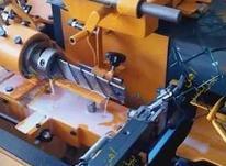 ساخت و تولید دستگاه توری حصاری و فنس بافی دستگاه فنس باف در شیپور-عکس کوچک