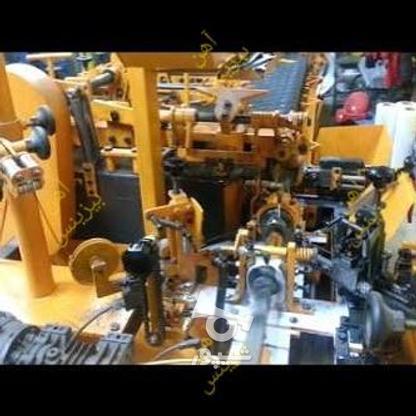 ساخت و تولید دستگاه توری حصاری و فنس بافی ، دستگاه فنس باف در گروه خرید و فروش خدمات و کسب و کار در تهران در شیپور-عکس6