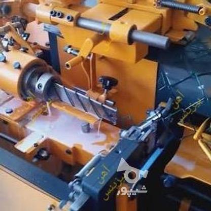 ساخت و تولید دستگاه توری حصاری و فنس بافی ، دستگاه فنس باف در گروه خرید و فروش خدمات و کسب و کار در تهران در شیپور-عکس1