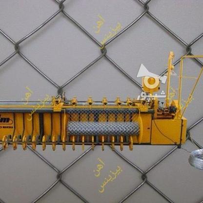 ساخت و تولید دستگاه توری حصاری و فنس بافی ، دستگاه فنس باف در گروه خرید و فروش خدمات و کسب و کار در تهران در شیپور-عکس4