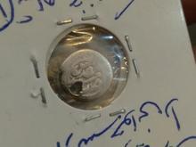 ۳سکه نقره شاهرخ افشاری در شیپور-عکس کوچک