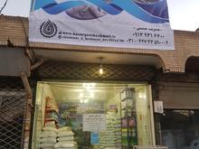 استخدام خانم  حسابدار ، بازاریاب ، فروشنده   در شیپور-عکس کوچک