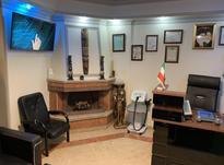 آموزشگاه و آموزش ماساژ فنی و حرفه ای فروغ ایرانیان در شیپور-عکس کوچک