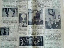 ده شماره روزنامه کیهان اصلی سال 1332و1333 در شیپور-عکس کوچک