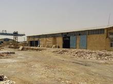 کارخانه 8,500 متری سنگبری با امکان تغییر کاربری اصفهان در شیپور-عکس کوچک