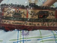 تابلوفرش ترکمنی ابریشمی در شیپور-عکس کوچک