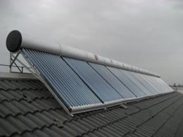 ابگرمکن خورشیدی در شیپور-عکس کوچک