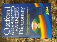 oxford dictionary در شیپور-عکس کوچک