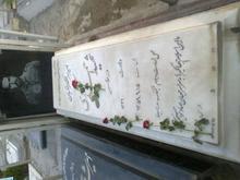 قبر 2 طبقه   در شیپور-عکس کوچک