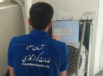 نصب و تعمیر و سرویس فوری کولر گازی در کلیه نقاط تهران در شیپور-عکس کوچک
