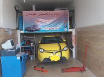 تعمیرگاه تخصصی جلوبندی و کمک فنر مرادی در شیپور-عکس کوچک