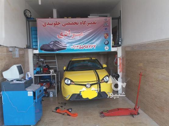تعمیرگاه تخصصی جلوبندی و کمک فنر مرادی در گروه خرید و فروش خدمات و کسب و کار در تهران در شیپور-عکس1