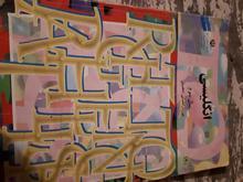 کتاب های درسی انگلیسی سوم راهنمایی و دوره دبیرستان در شیپور-عکس کوچک