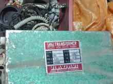 ترانس نئون در شیپور-عکس کوچک