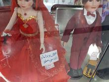 عروس و داماد خوشگل  در شیپور-عکس کوچک