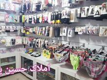 مغازه 25 متر-سید جواد در شیپور-عکس کوچک