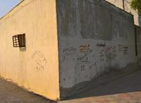3۱۲متر خانه کلنگی   در شیپور-عکس کوچک