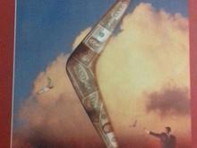کتاب اصول بازاریابی خدمات مالی در شیپور-عکس کوچک