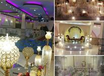 ازدواج آسان شب رویا در شیپور-عکس کوچک